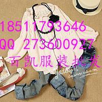 便宜尾货杂款服装批发图片/便宜尾货杂款服装批发样板图 (2)