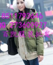 http://file.youboy.com/a/149/90/47/6/102726.jpg