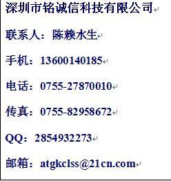 供应AQV202松下光电耦合器