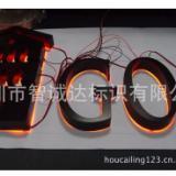 供应深圳不锈钢烤漆背发光字智诚标识 厂家 价格 便宜 最好