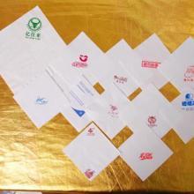 餐巾纸订制,万戈餐巾纸订制,订制餐巾纸