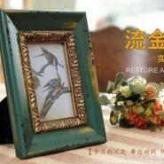 北京宝丰木制品公司生产木制相框图片
