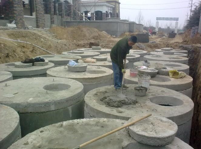 供应濮阳 鹤壁 新乡钢筋混凝土化粪池 图