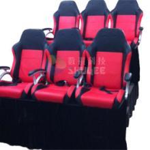 供应6人组座椅 动感座椅