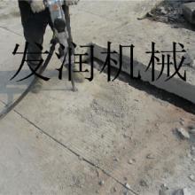 供应分裂机替代破碎机分解岩石批发