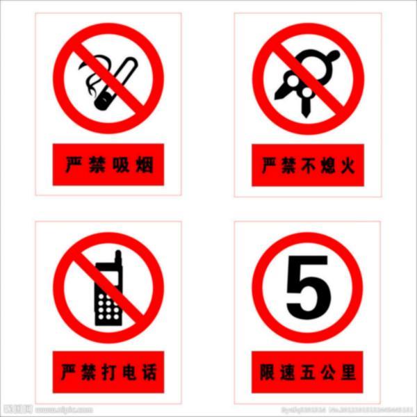 珠海市空间艺术广告标牌标识