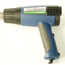 供应代理德国进口HL-1810S工业热风筒STEINEL司登利热风枪