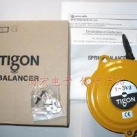 供应TIGON大功TW-3平衡器TW-5吊磅NITTO日东工器平衡器
