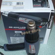 供应HL-2310LCD数显防静电热风枪STEINEL2300W热风