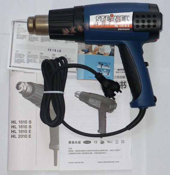 供应德国进口2000W数显热风枪HL-1910E热风枪HL-2010E 1920E