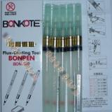 供应BONKOTEBON-102助焊笔BR-102笔头可重复使用