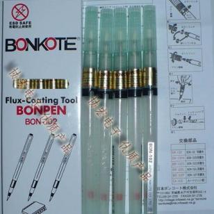 BONKOTEBON-102助焊笔BR-102笔头图片