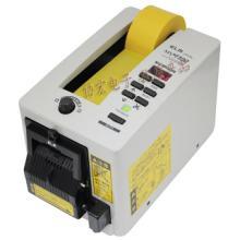 供应MS-1100S带保护开关的胶带切割机/防切手胶纸机批发