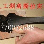 防水补漏原料厂家及水泥助磨剂工艺图片