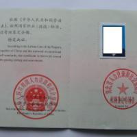供应上海二手车评估师培训