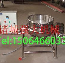 強大機械廠低價促銷制藥蒸煮夾層鍋藥品加工設備圖片
