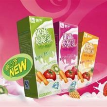 供应蒙牛酸酸乳草莓味乳饮料250ml24批发批发