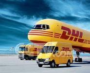 DHL到韩国图片