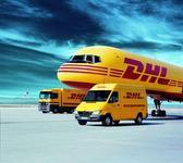 供应DHL到苏格兰