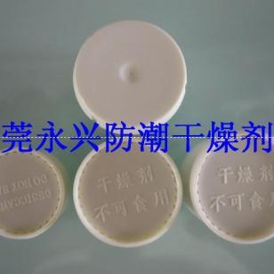 江苏保健品干燥剂生产厂家图片