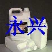 手袋用防霉抗菌剂 纺织品长效抗微图片