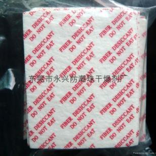 广州瓶盖内干燥剂片图片
