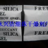 供应五金干燥剂
