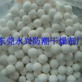 供应南海活性氧化铝