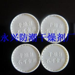 中山保健品干燥剂生产厂家图片