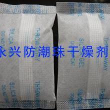 供应背封爱华纸干燥剂