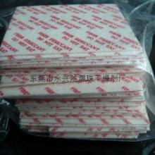 供应上海吸潮纸