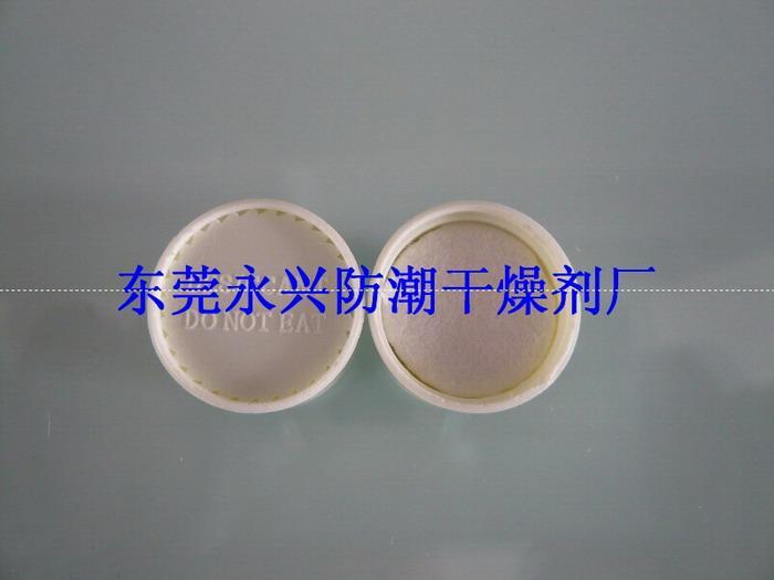 供应安徽保健品干燥剂