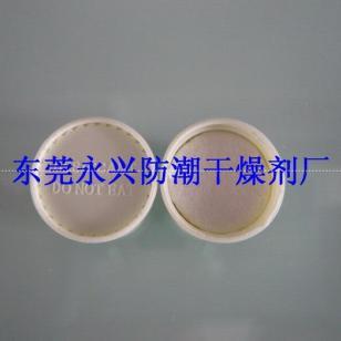 安徽保健品干燥剂图片