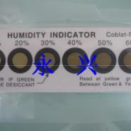 永兴湿度指示卡图片