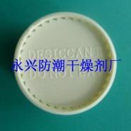海南保健品干燥剂图片