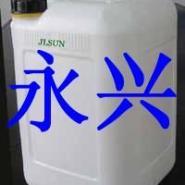 消油分散剂图片