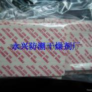 珠海瓶盖内干燥剂片图片