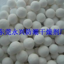 供应东莞活性氧化铝球批发