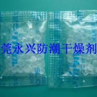 供应环保电子干燥剂