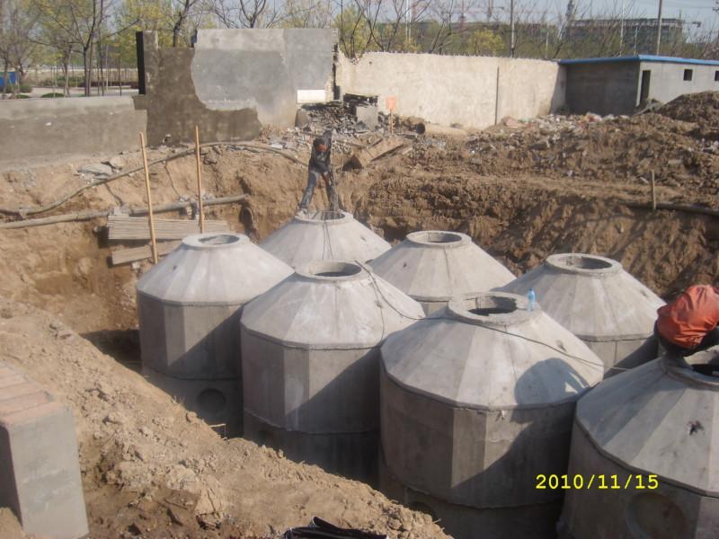 钢筋混凝土化粪池 化粪池定做图片