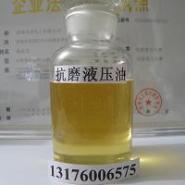 济南丹龙批发零售抗磨液压油3246图片