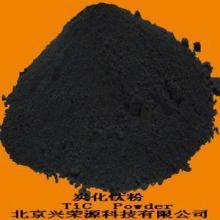 供应碳化钛图片