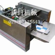 纸盒钢印打码机图片