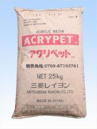 供应注塑级PMMA MF001日本三菱丽阳 高耐热
