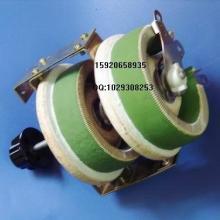 供应BC型瓷盘可调电阻瓷盘可调电阻器