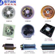 供应广东电梯配件FB-9B轴流式风机风扇,HD/BRB300,