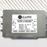 供应20变频器专用电源滤波器_5.5KW变频器输入端专用EMC滤波器