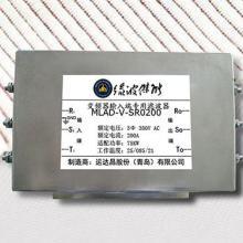 供应丹佛斯变频器专用进线EMI滤波器