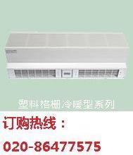 供应广州荔湾区哪里可买到风幕机风帘机批发