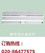 供应遥控型铝合金风幕机—风幕机的功能及用途图片